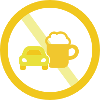 飲酒運転の禁止
